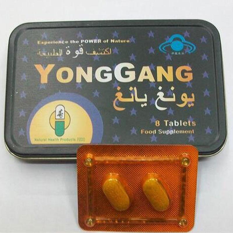 Hộp thuốc tăng cường sinh lý dành cho nam giới Yonggang